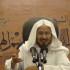 جامع العلوم وفتاوى شيخ الإسلام