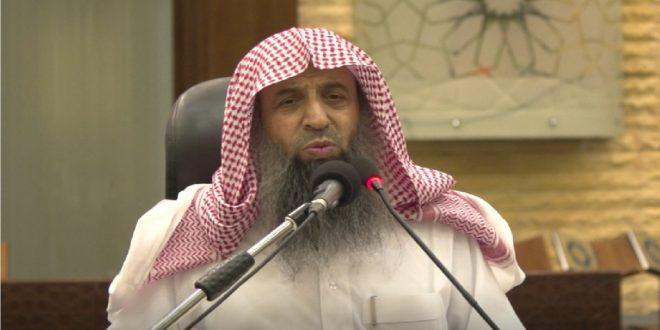 الدرس (95) زاد المستقنع الشيخ عبدالمحسن الزامل بجامع الهداب 23-2-1439هـ