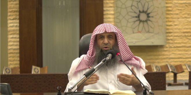 الدرس (91) زاد المستقنع الشيخ عبد المحسن الزامل بجامع الهداب 25-1-1439هـ