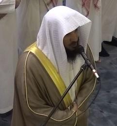 (ولاتحسبن الله غافلا عما يعمل الظالمون ) عشائية الشيخ سعد التوم الأربعاء 20 رجب 1440هـ
